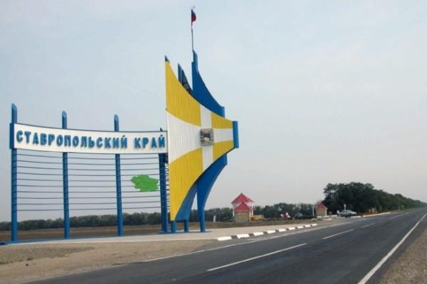 Мебельные фасады в Ставропольском крае