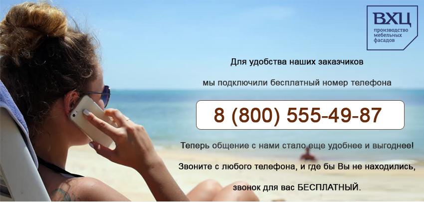 бесплатный номер azino777 номер телефона позвонить